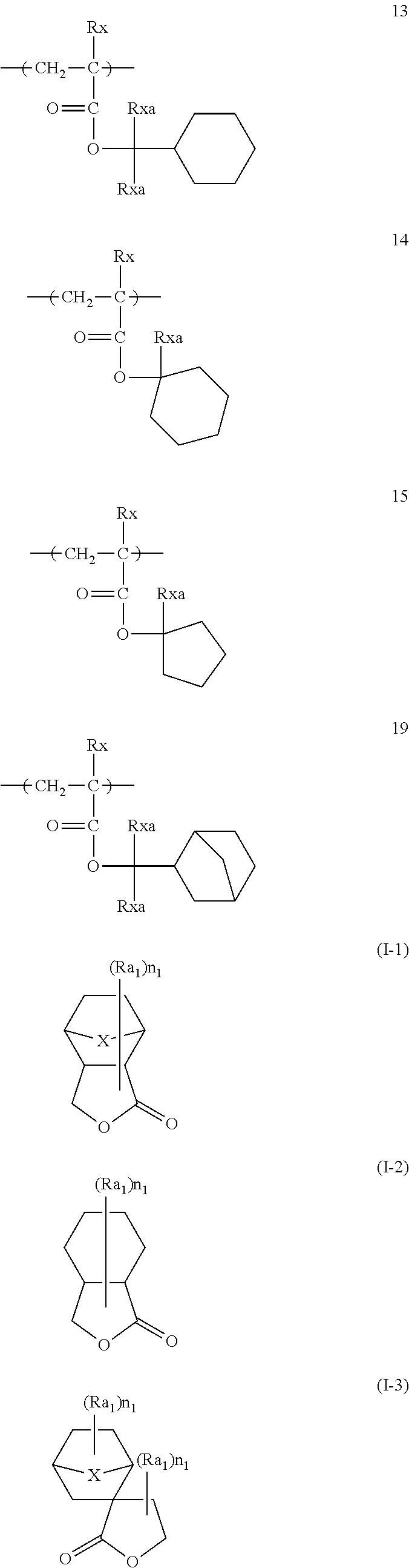 Figure US07960087-20110614-C00064