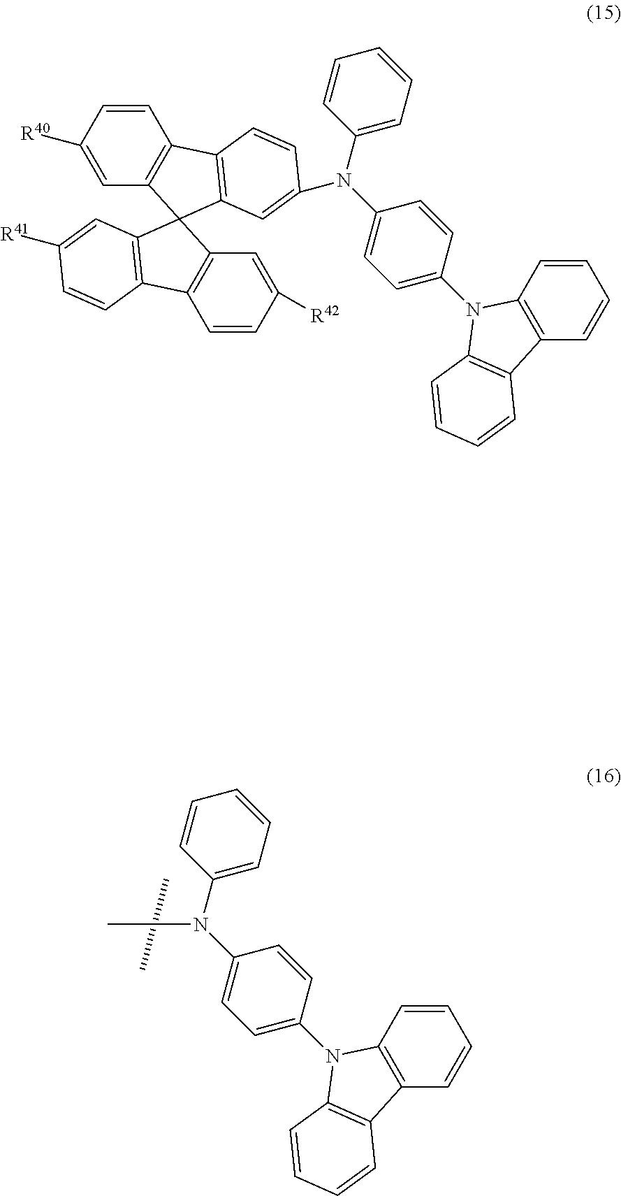Figure US09548457-20170117-C00009