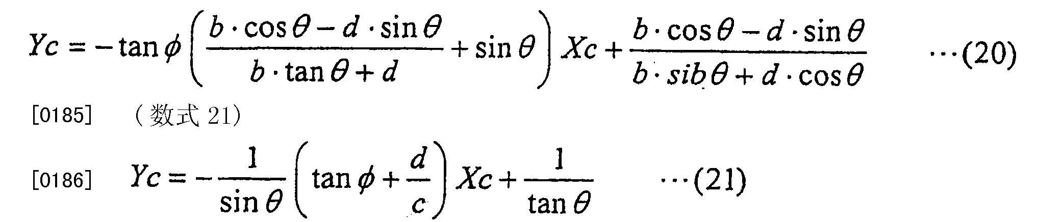 Figure CN101656859BD00203