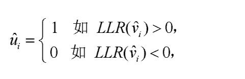Figure CN101615913BC00022