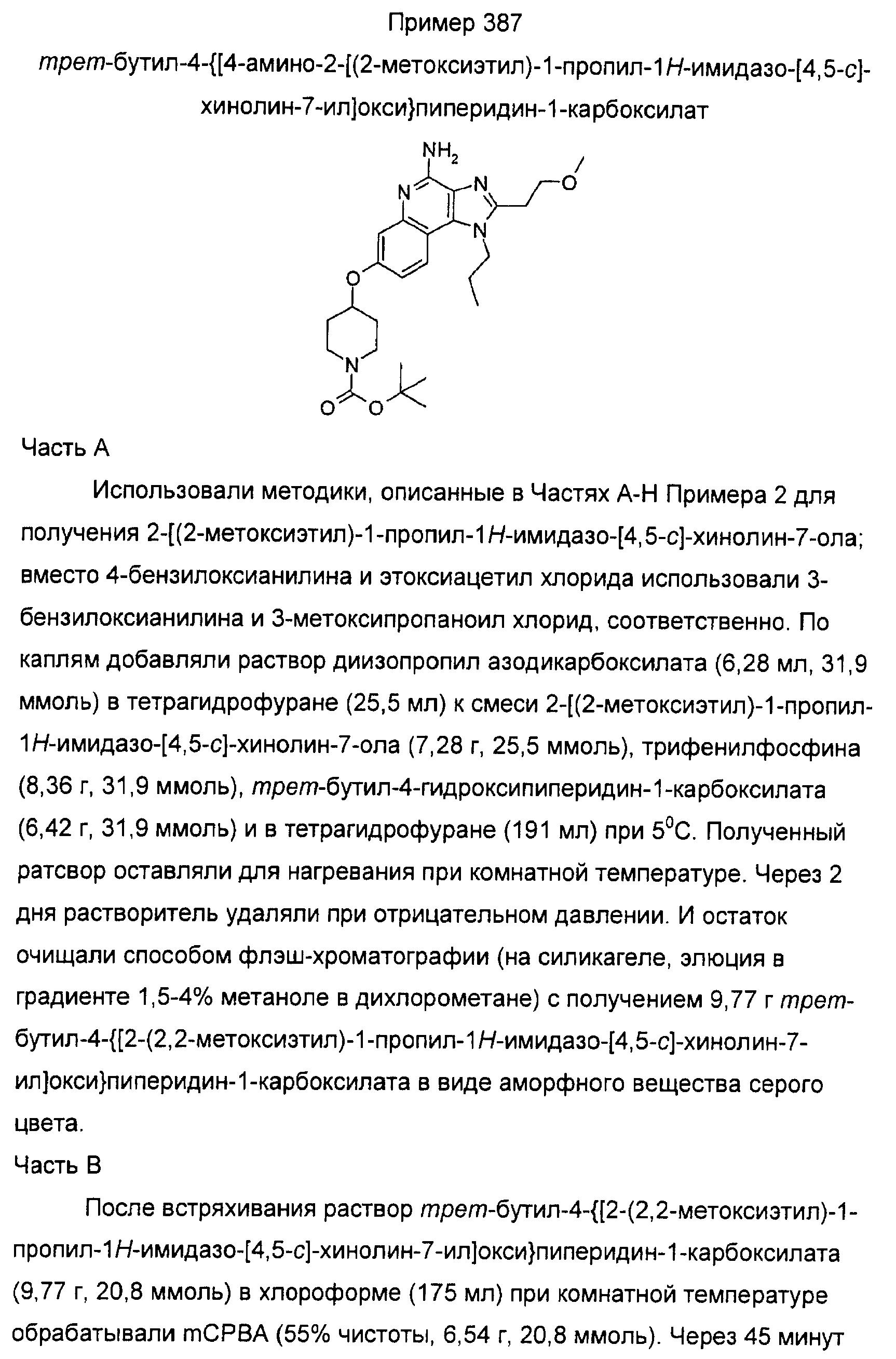 Figure 00000247