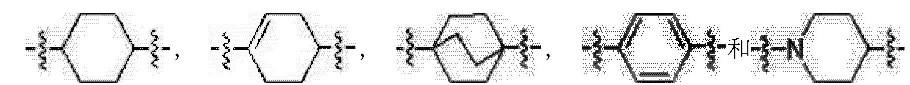 Figure CN102378762AC00081