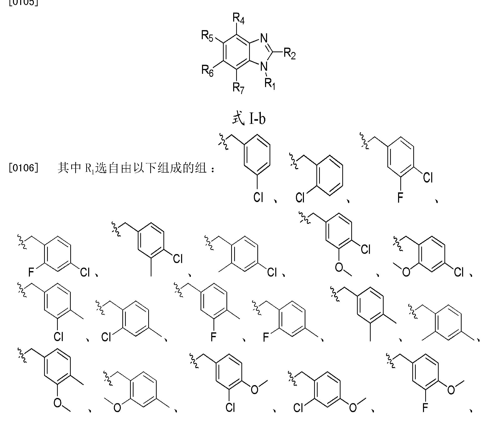 Figure CN102448458BD00183
