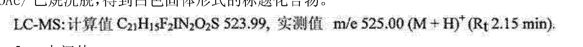 Figure CN102264228AD00811