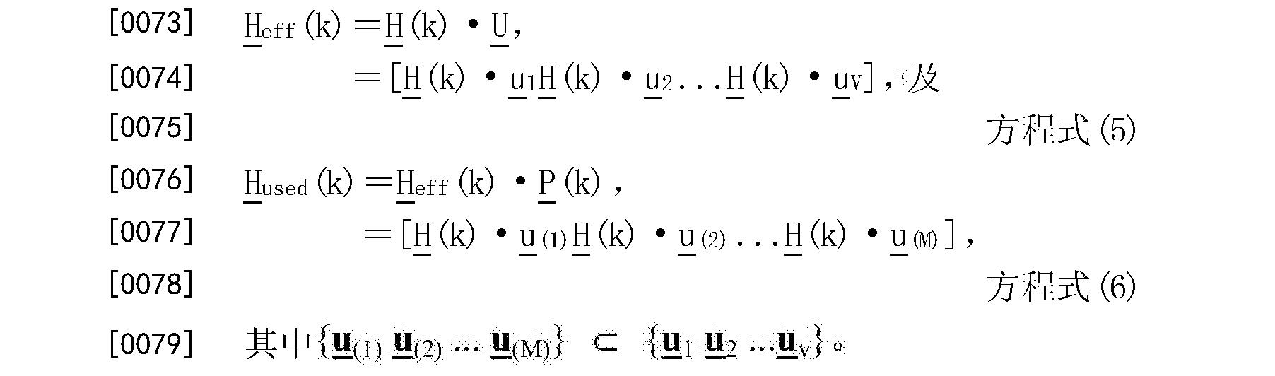Figure CN104601212BD00092
