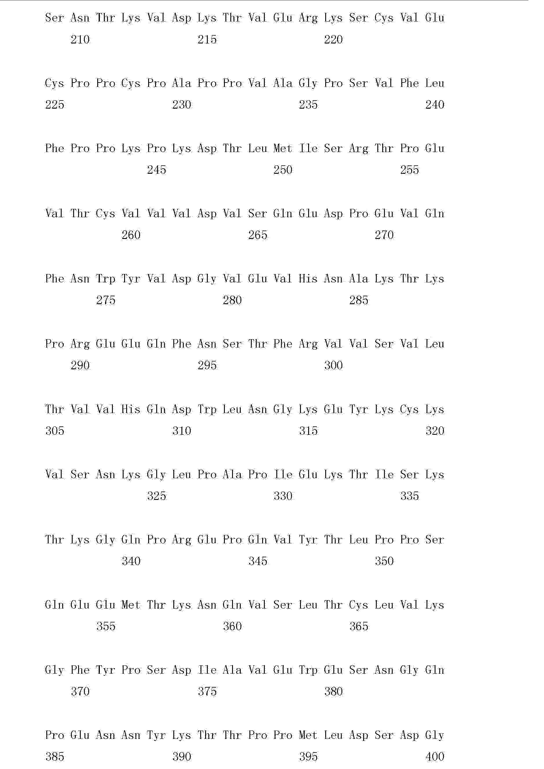 Figure CN102993304AD01281