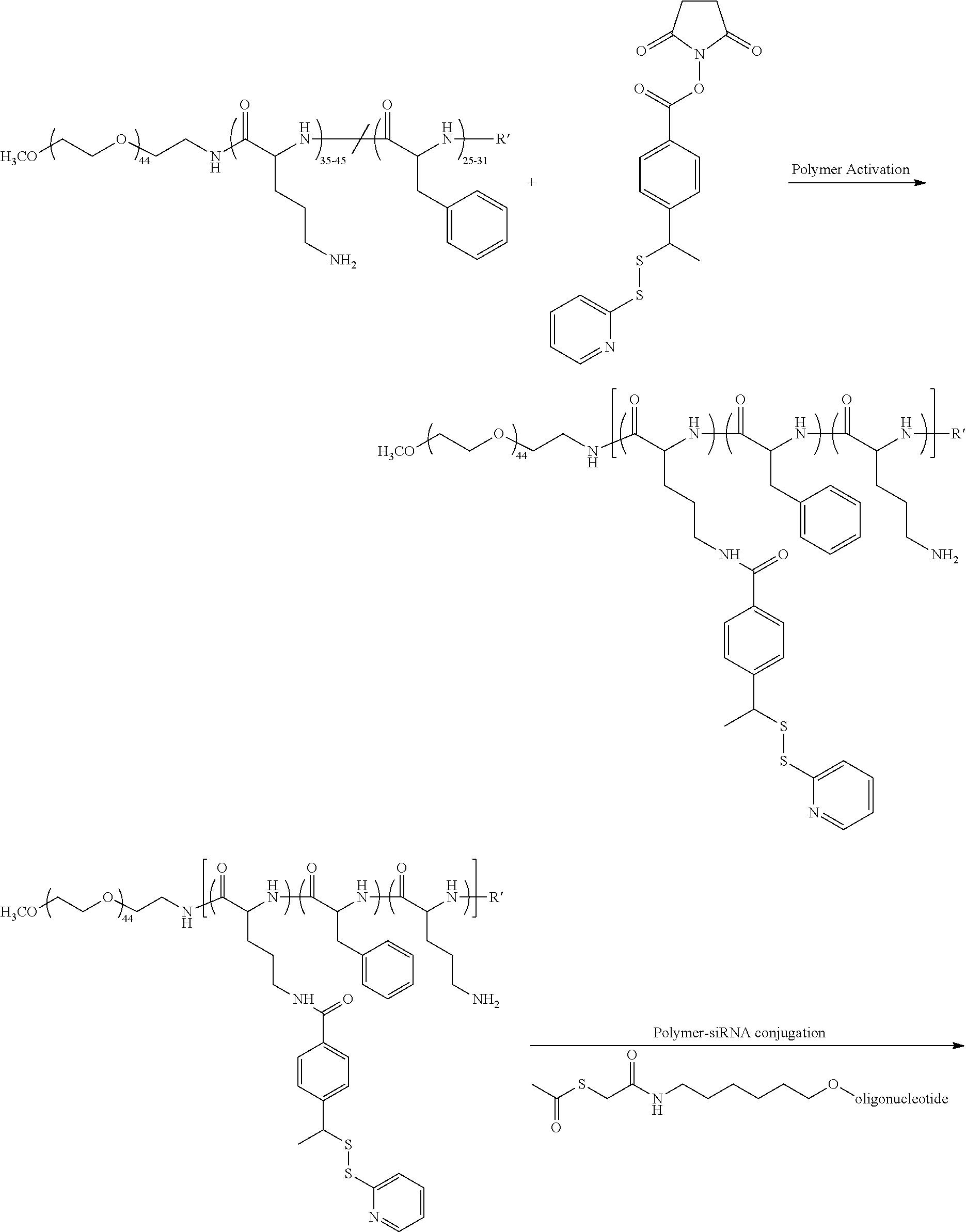 Figure US08987377-20150324-C00024