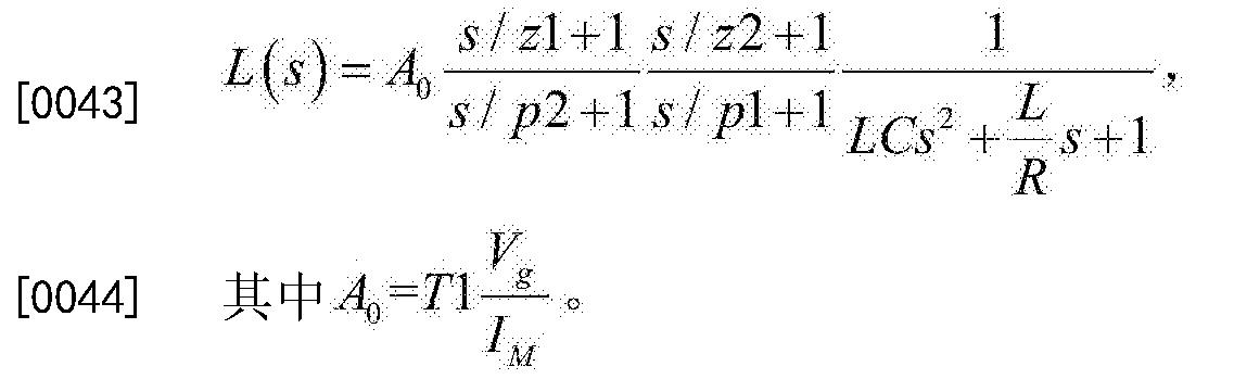 Figure CN105162327BD00063