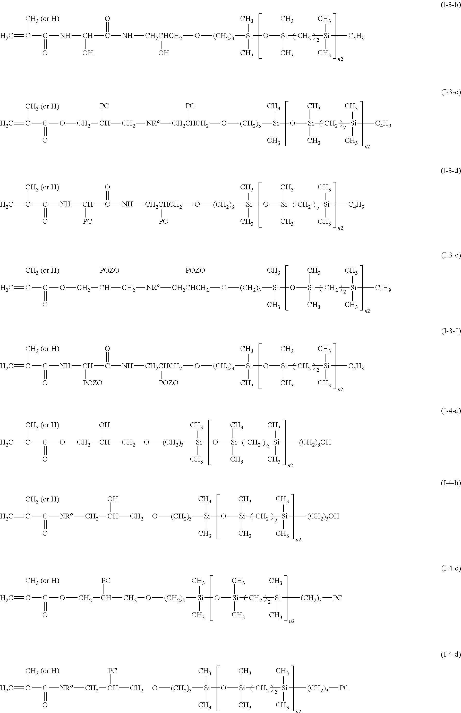 Figure US09684095-20170620-C00020