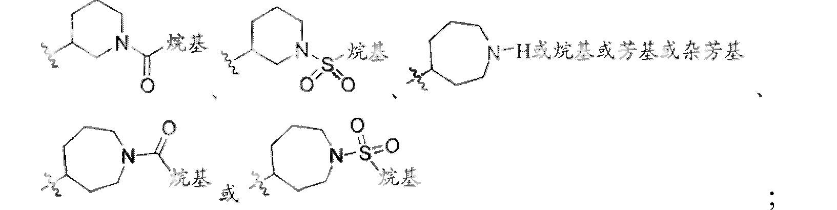 Figure CN102448458BD00101