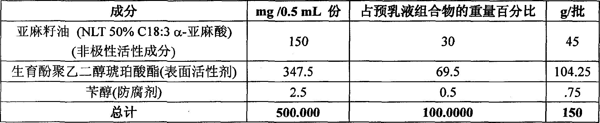 Figure CN102036661BD00854