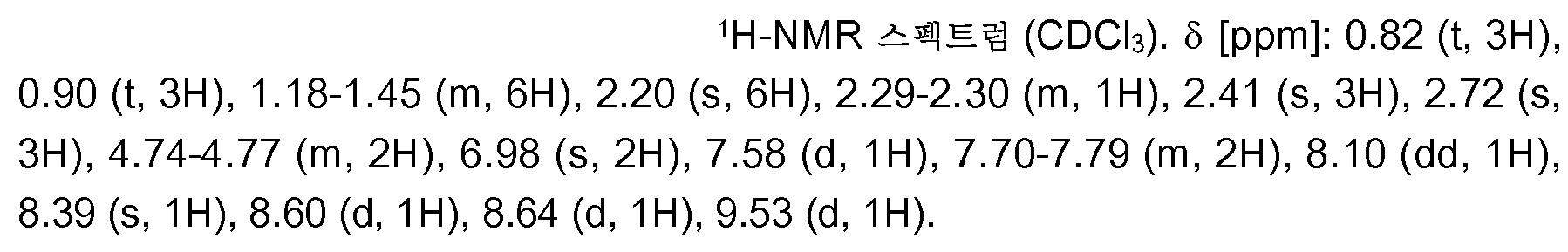 Figure 112013039208549-pct00108