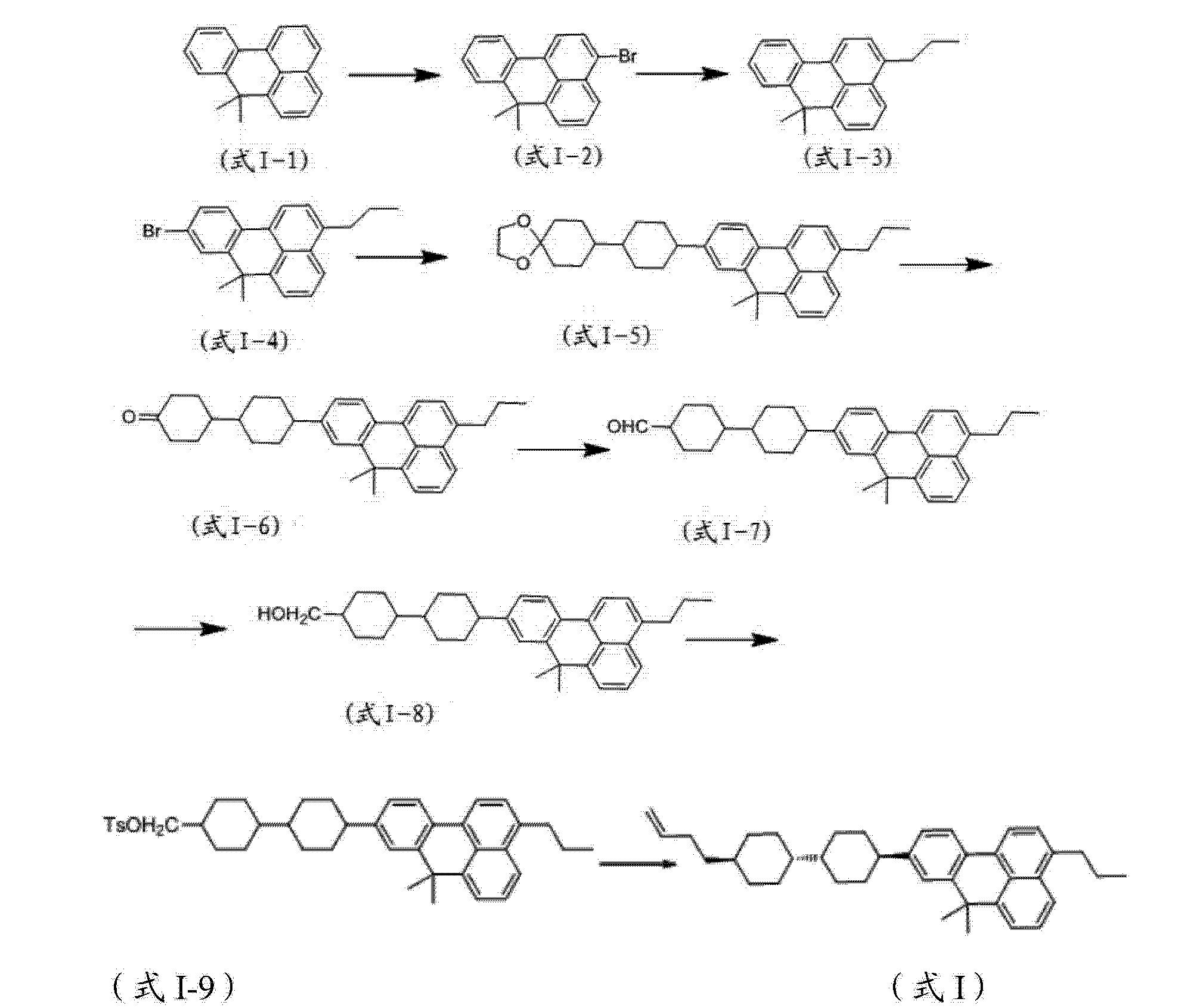 Figure CN104496742AD00131