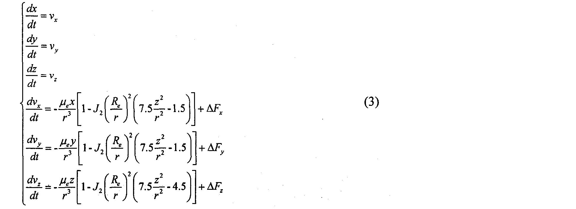 Figure CN101216319BC00022