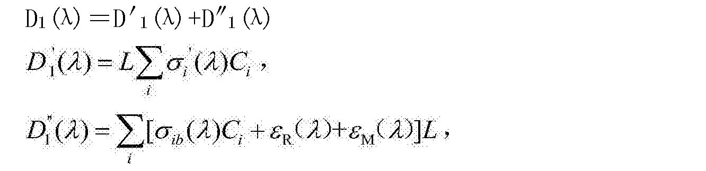 Figure CN104280355BC00022