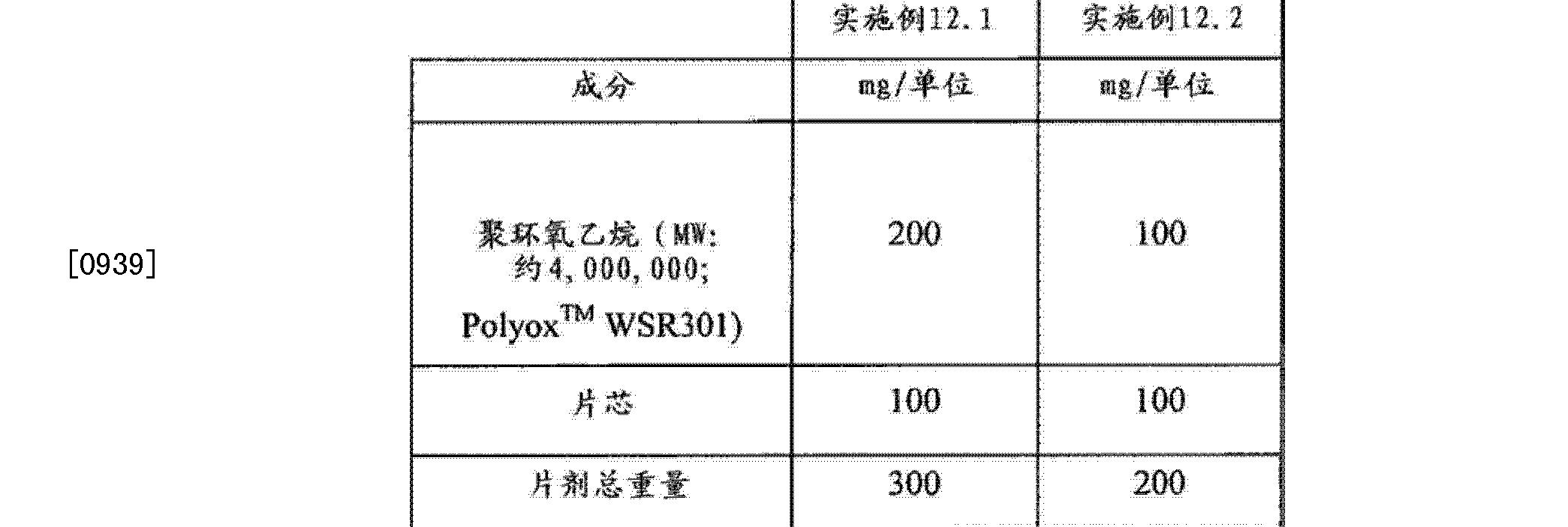 Figure CN102657630BD00802