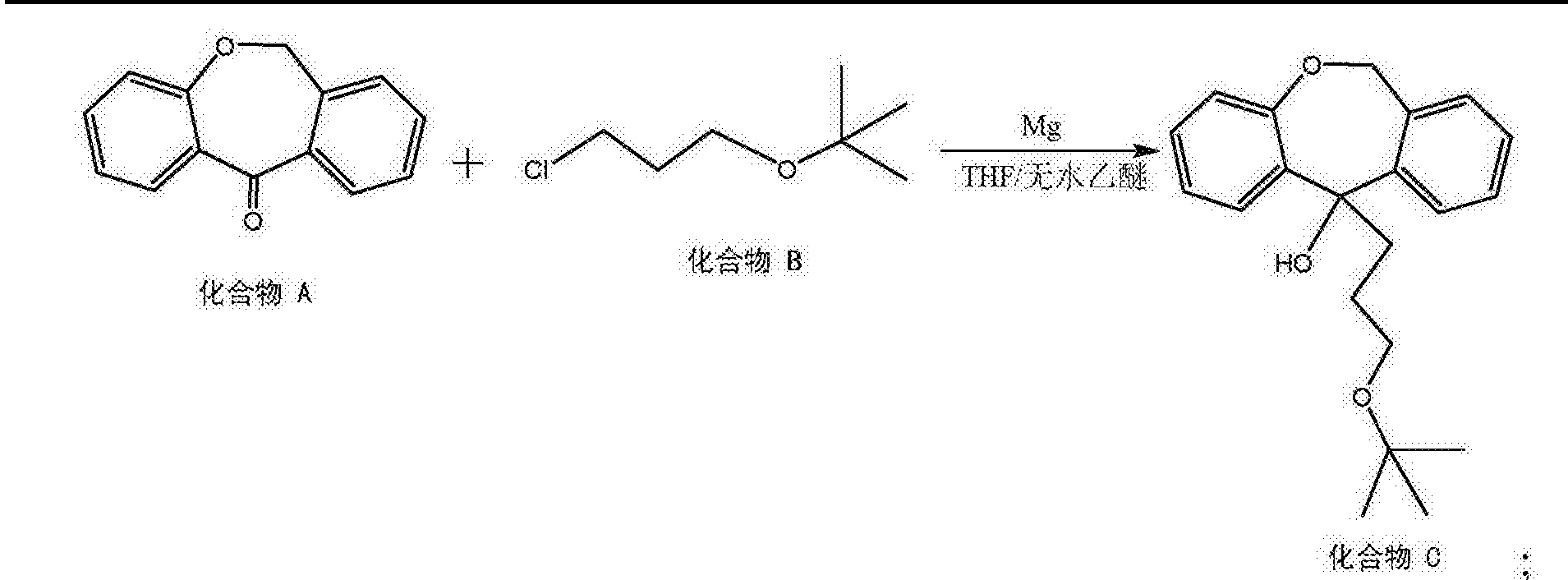 Figure CN105330638AC00031