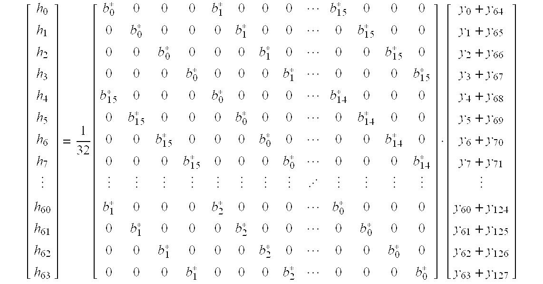 Figure US20020042836A1-20020411-M00008
