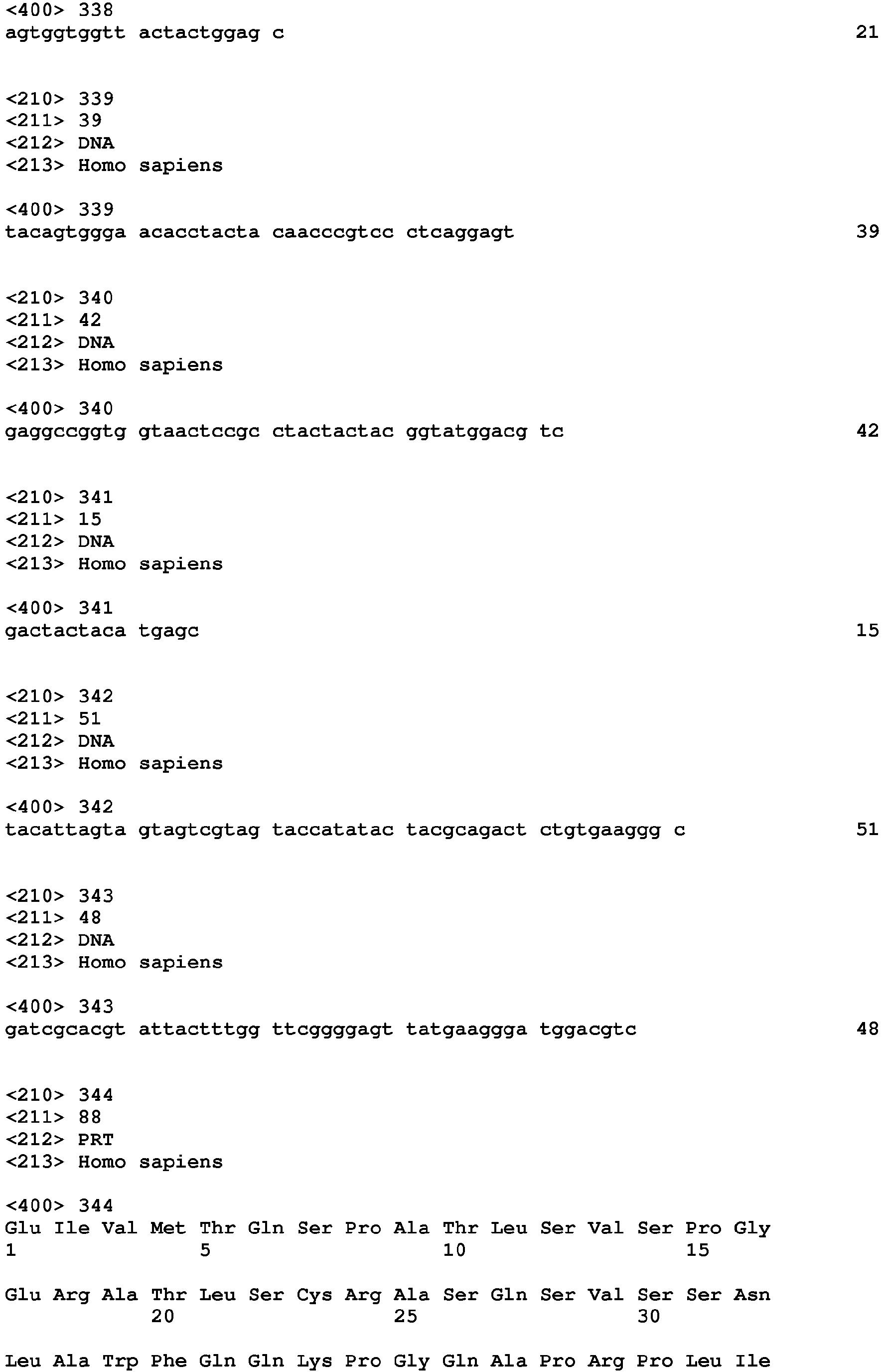 Figure imgb0126
