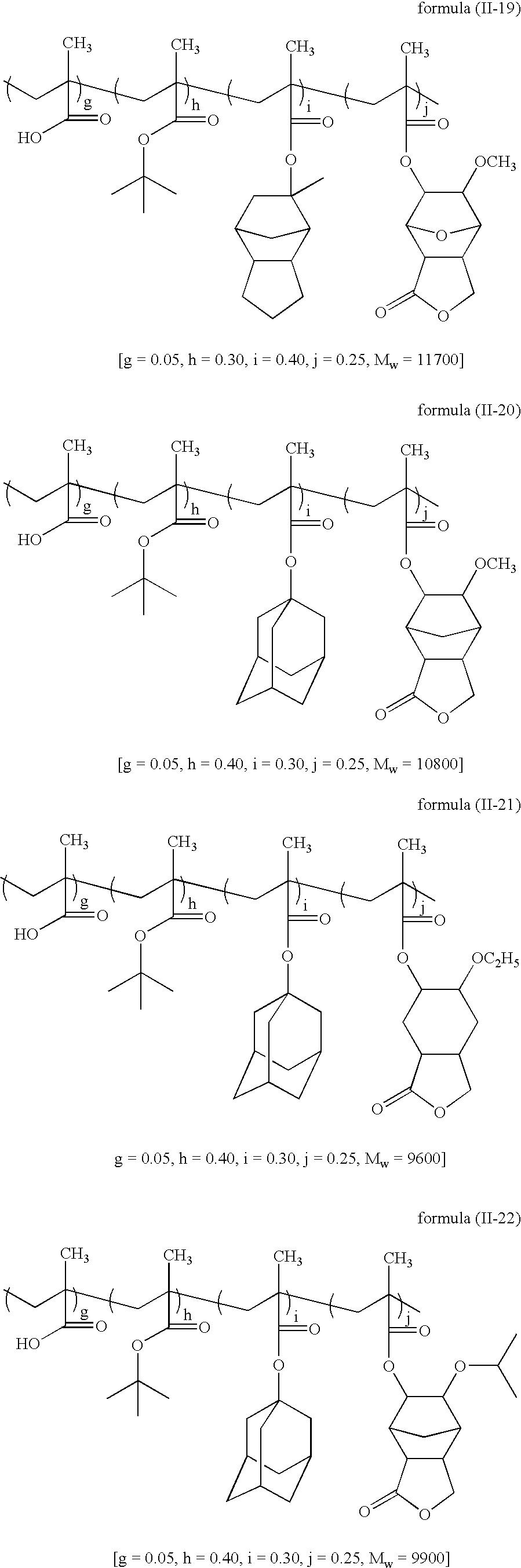 Figure US06703178-20040309-C00030
