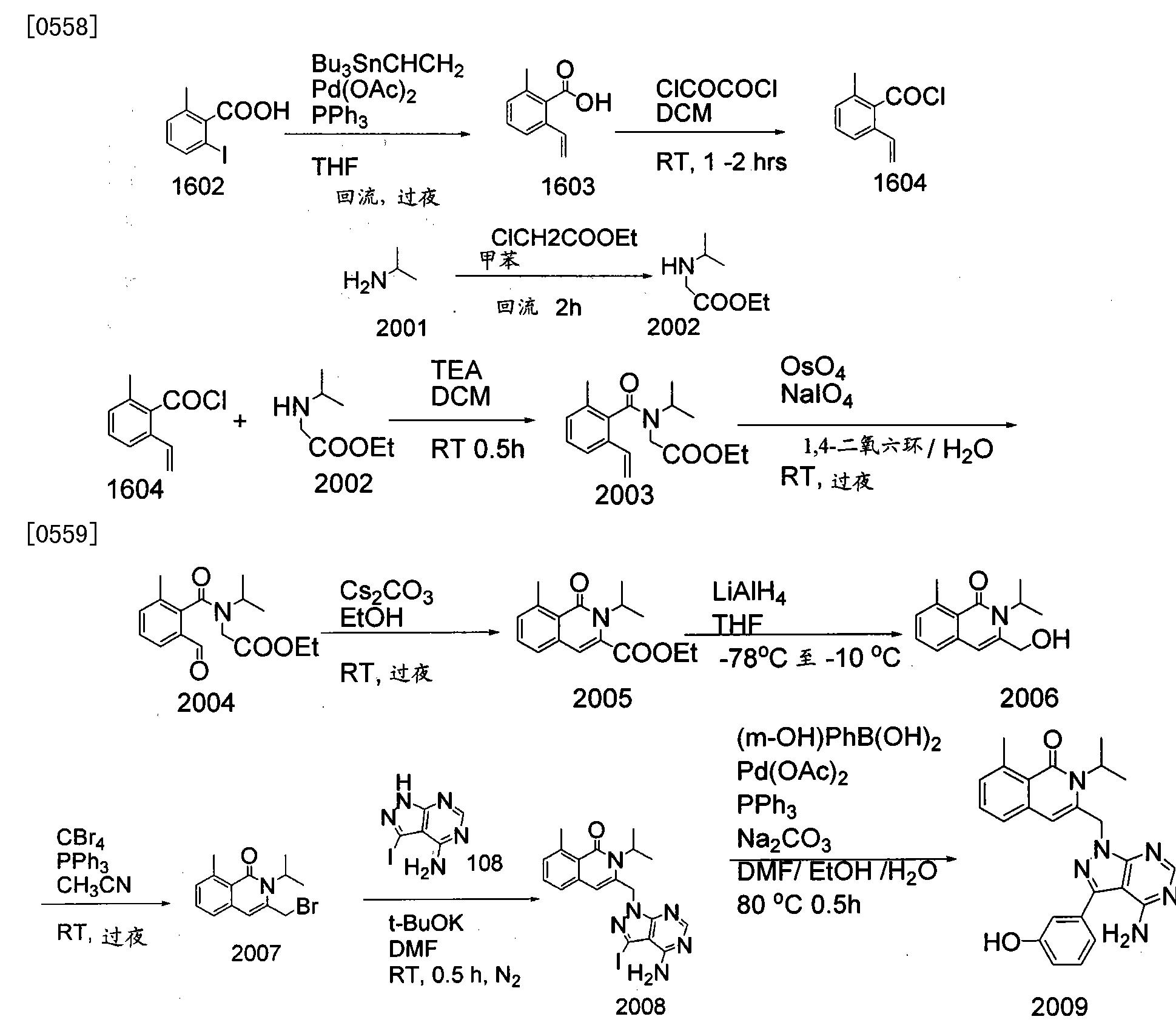Figure CN101965335BD00882
