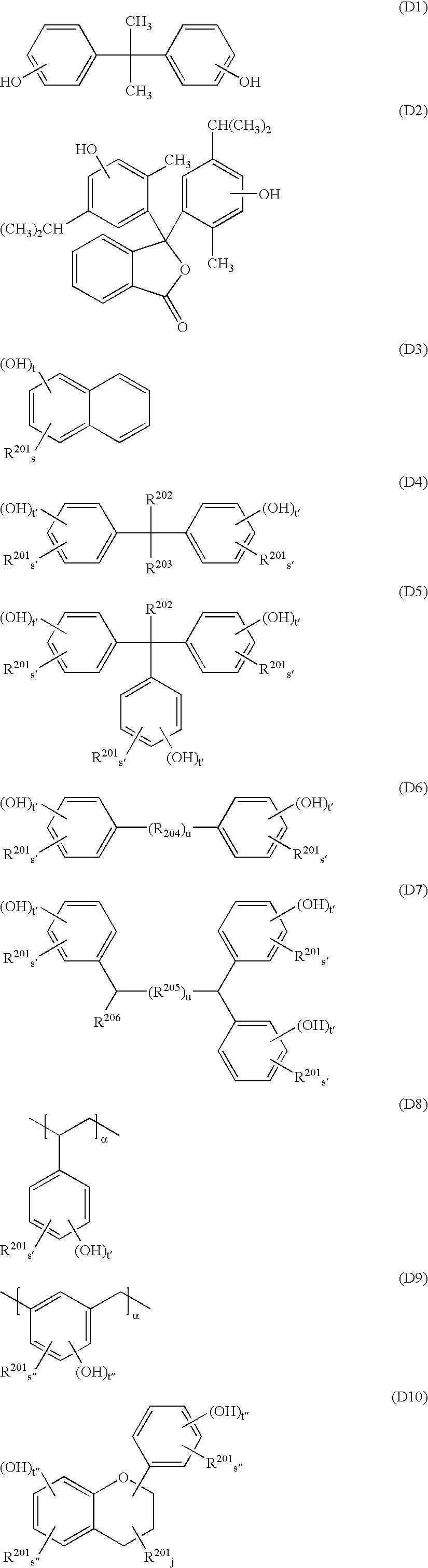 Figure US20090011365A1-20090108-C00085