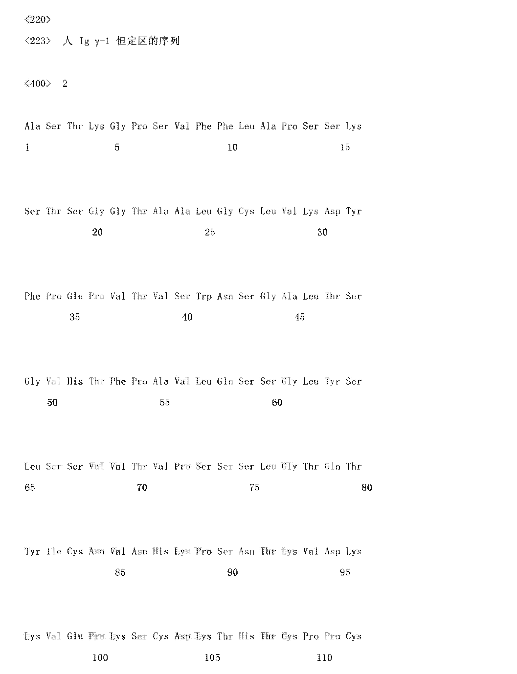 Figure CN103145838AD01041