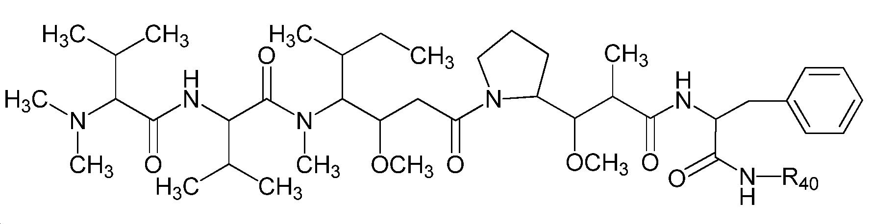 Figure 112014001971018-pct00026
