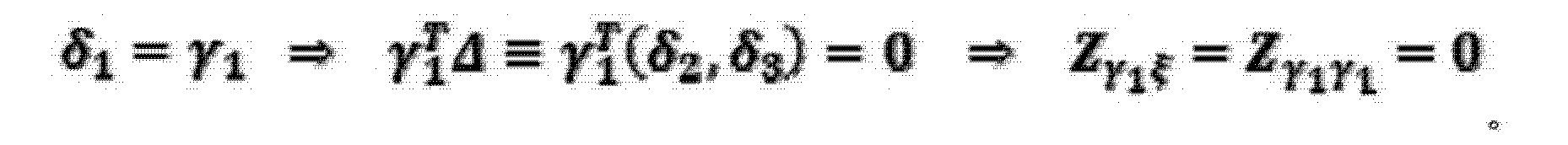 Figure CN104282036AD00186