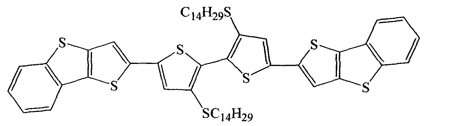 Figure CN103183661BD00102