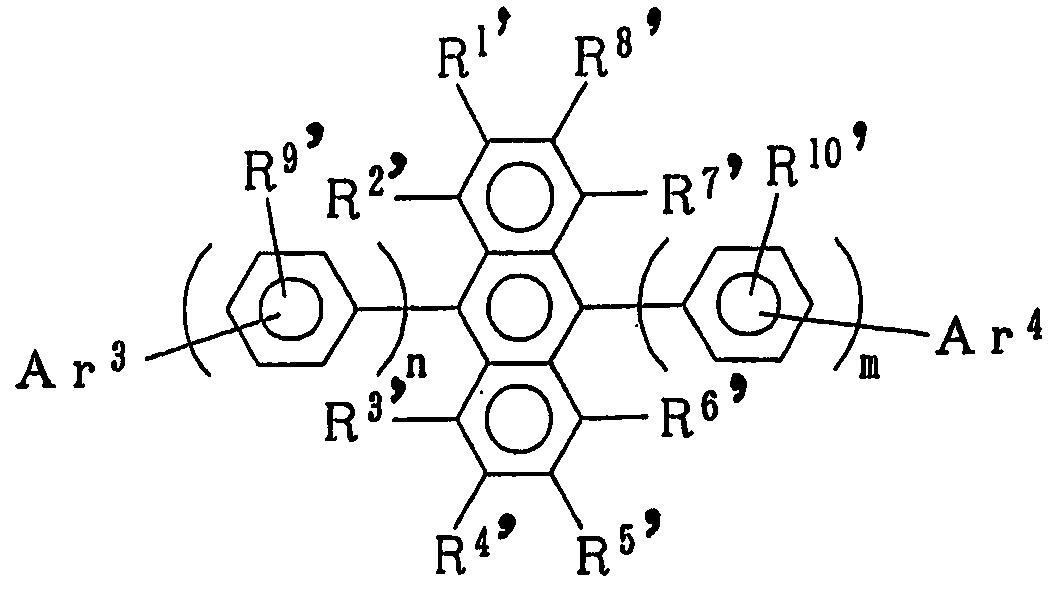 Figure 112001021532154-pct00035