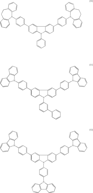 Figure US07226546-20070605-C00008