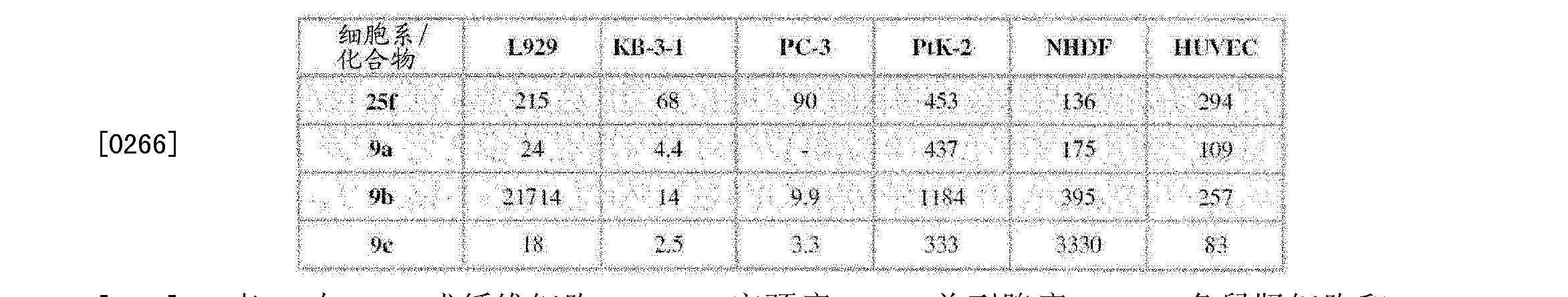 Figure CN102985410AD00411