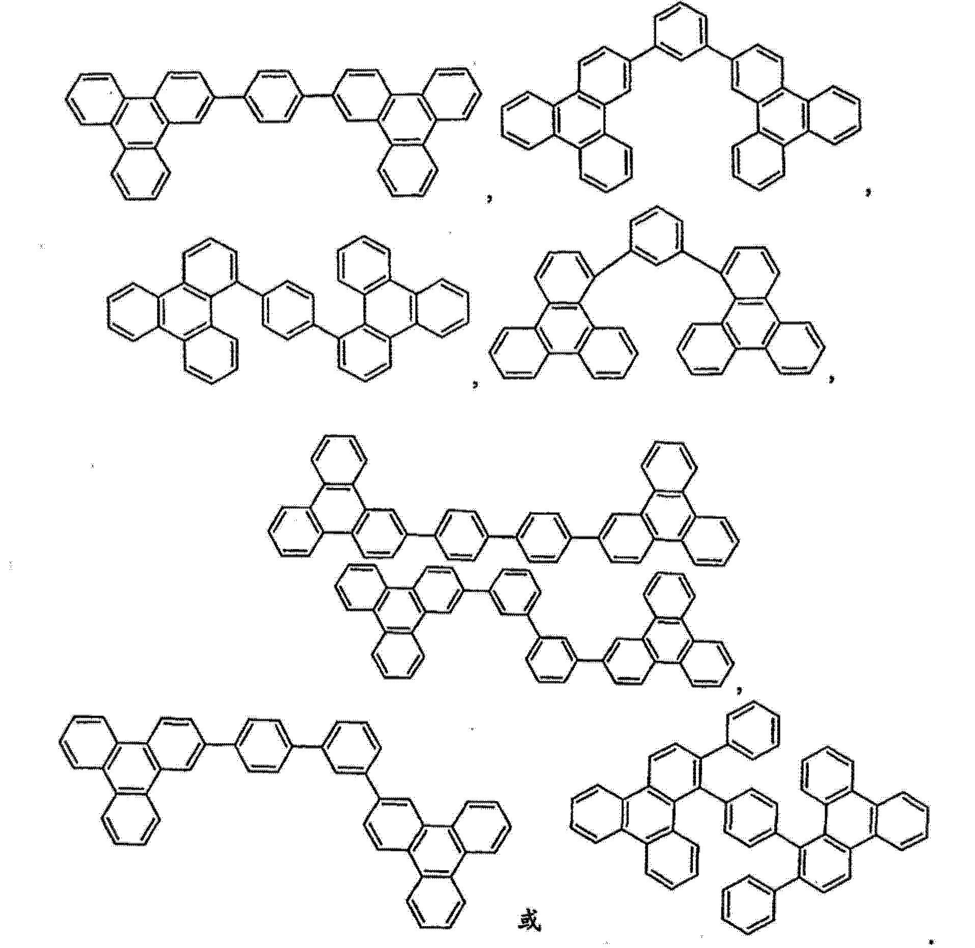 Figure CN103746080AD00231
