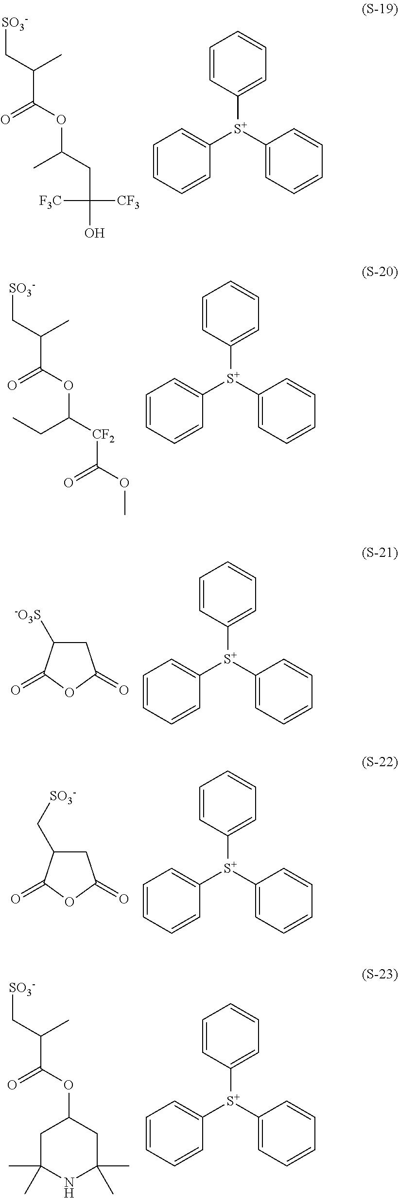Figure US09477149-20161025-C00047