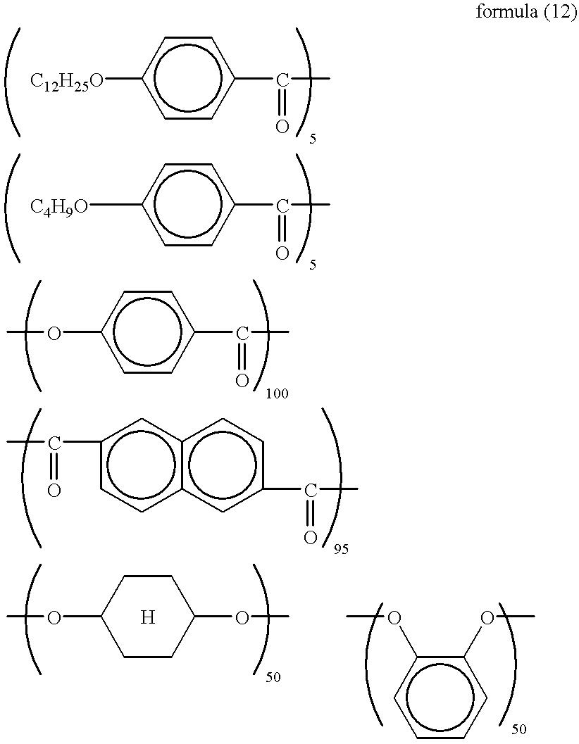 Figure US06261649-20010717-C00053
