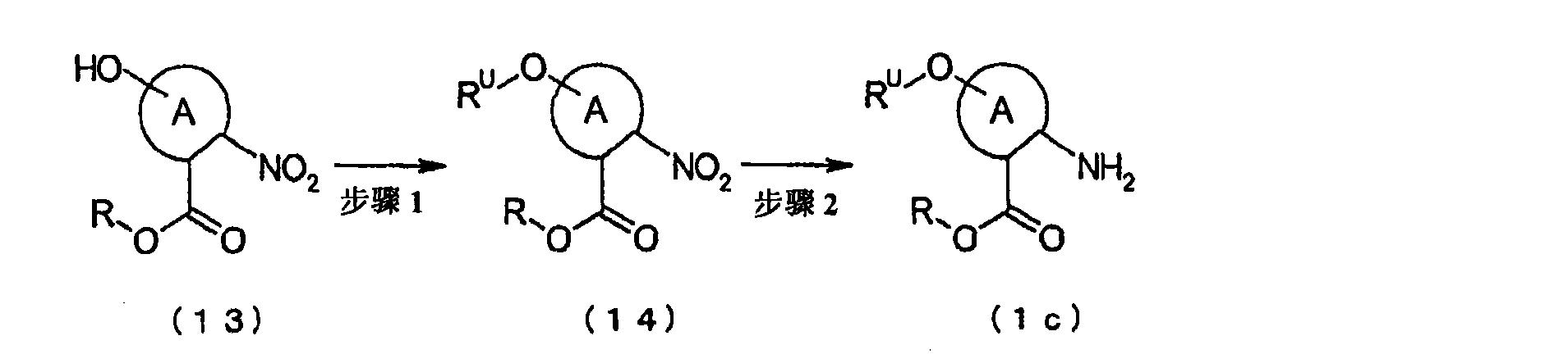 Figure CN101835764BD00232