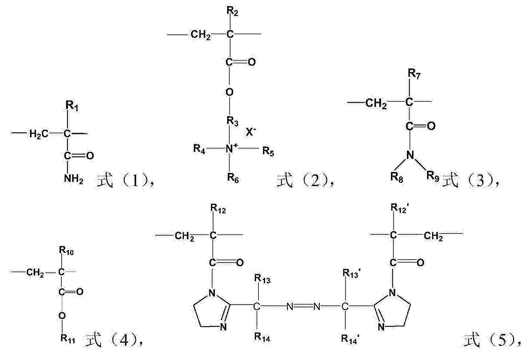 Figure CN104250338BC00021
