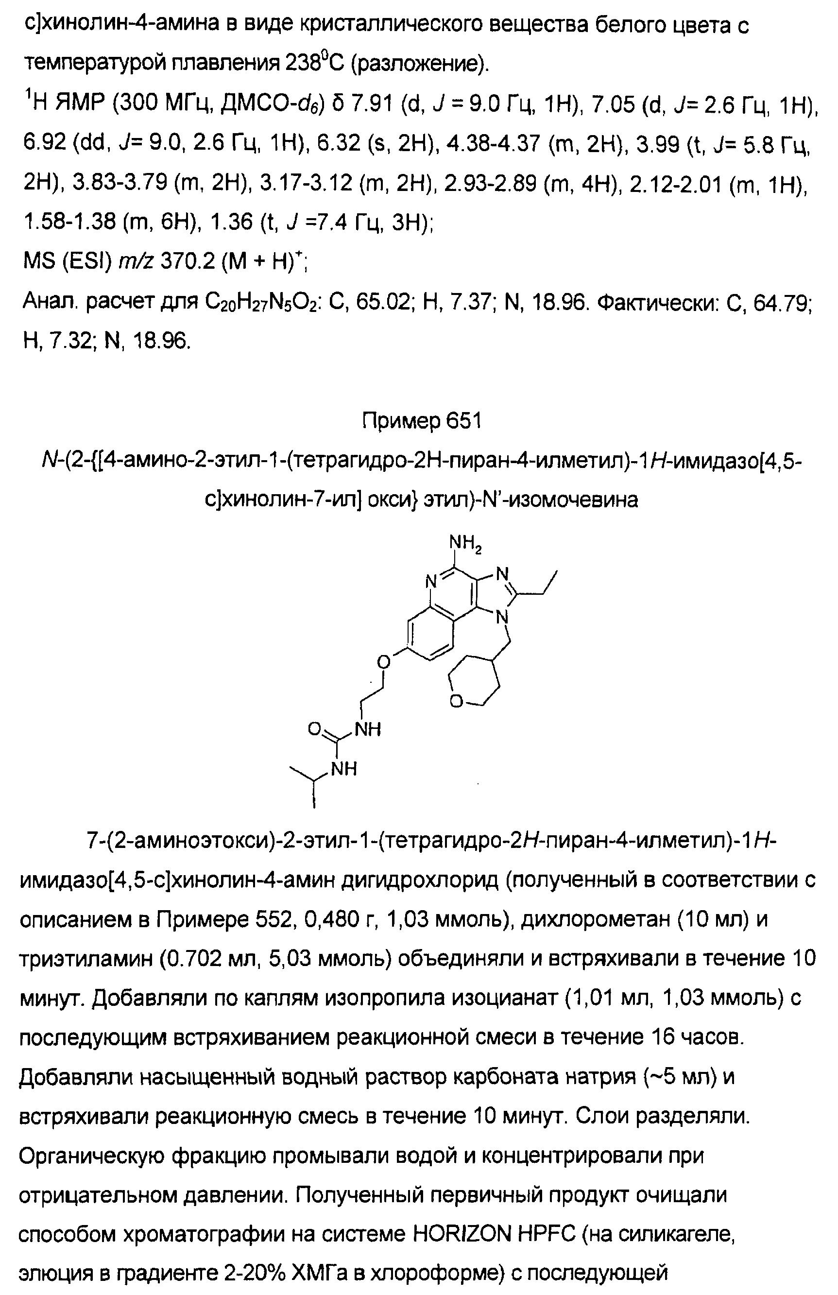 Figure 00000358