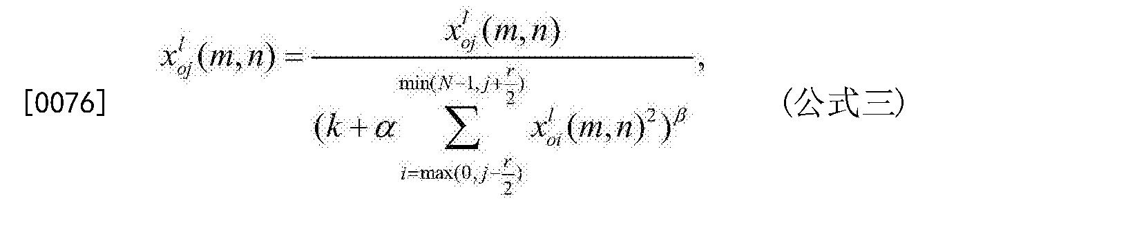 Figure CN104573731BD00104