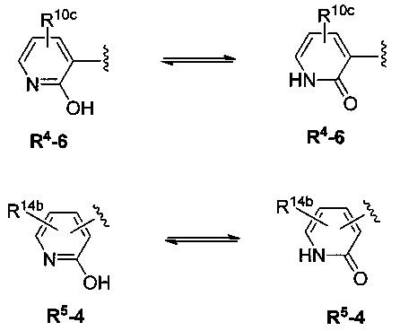 RU2637946C2 - Boron-containing diacylhydrasines - Google Patents