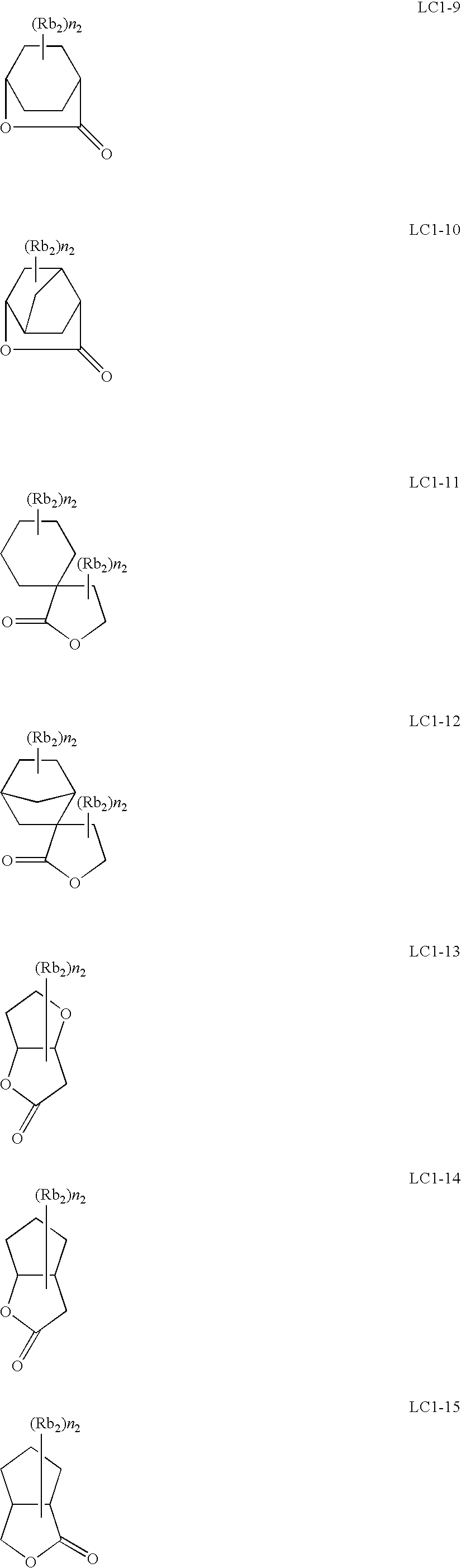 Figure US20100183975A1-20100722-C00131