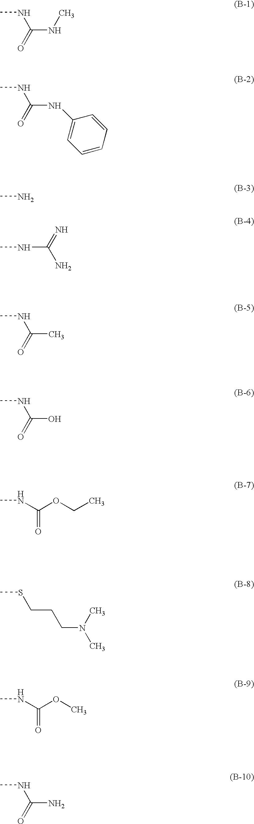Figure US20070299043A1-20071227-C00220