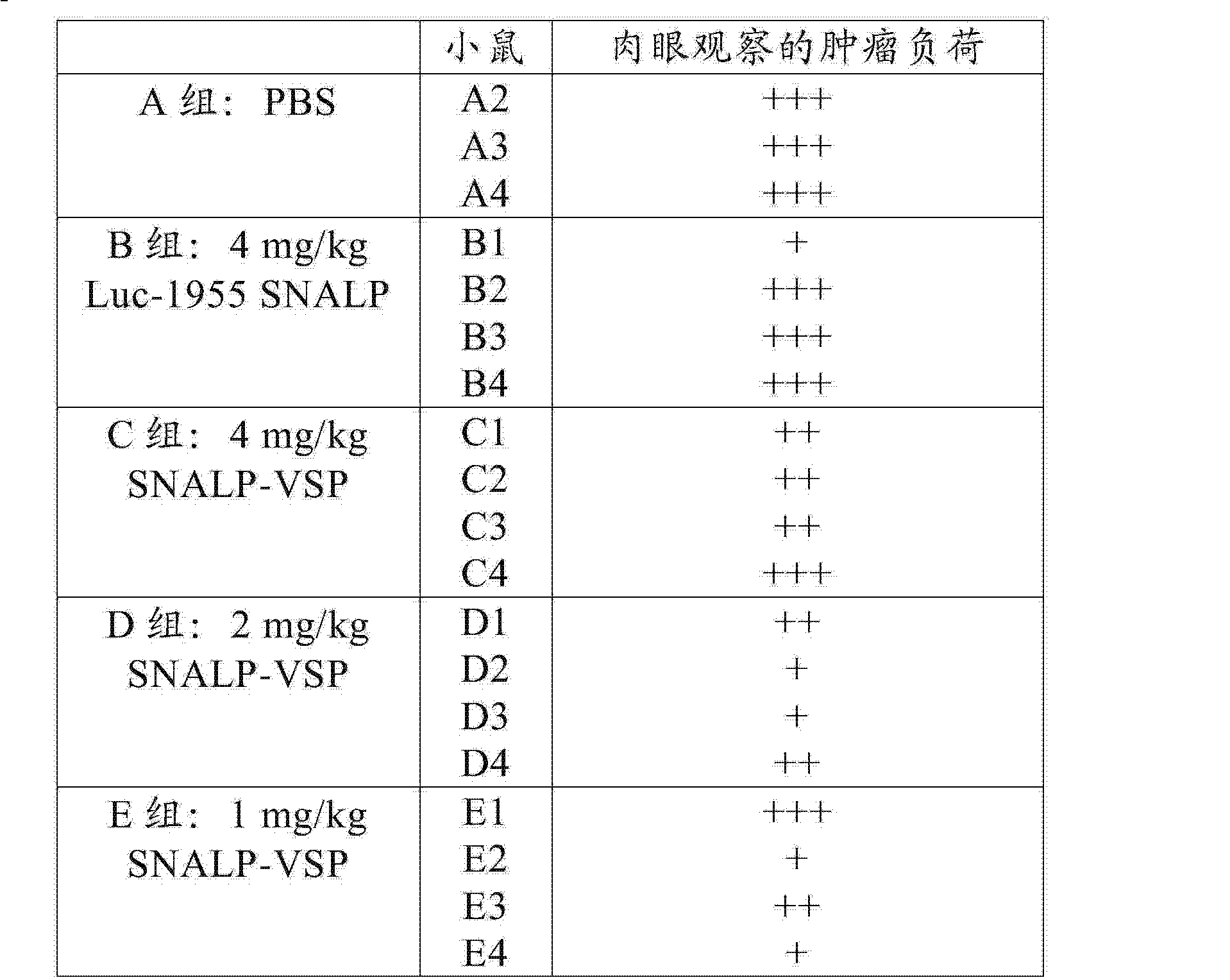 Figure CN104922699AD01271