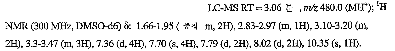 Figure 112007082249387-PCT00105