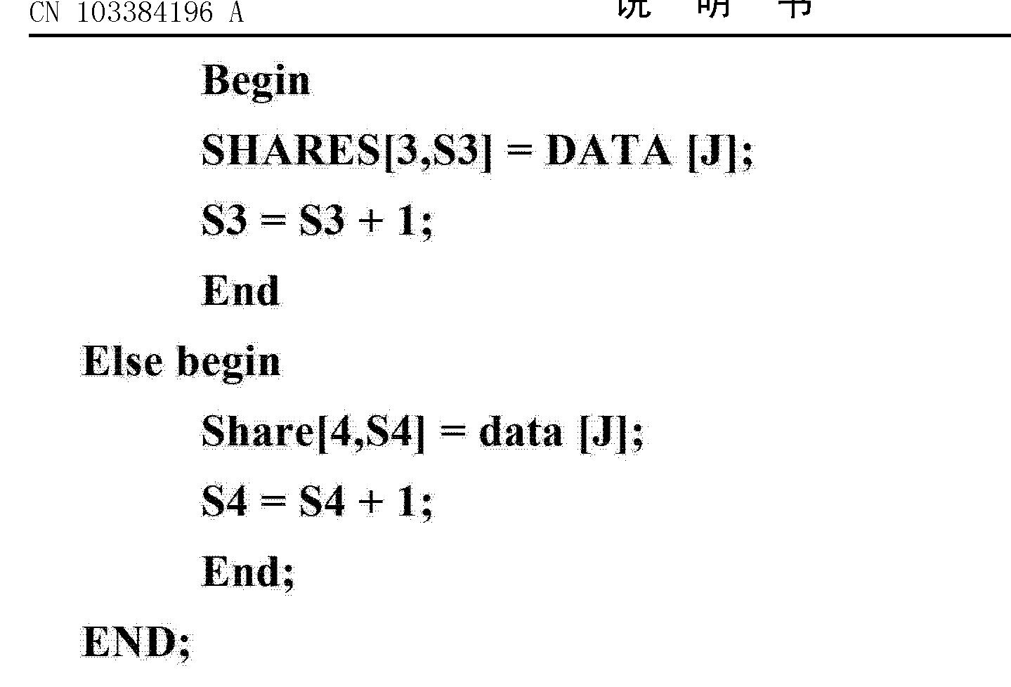 Figure CN103384196AD00441