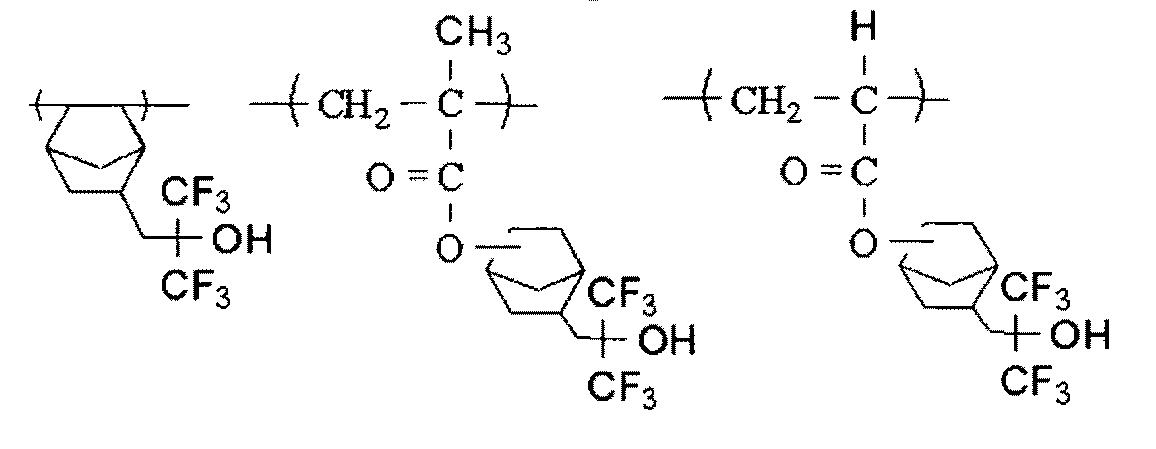 Figure 112011039817284-pct00031