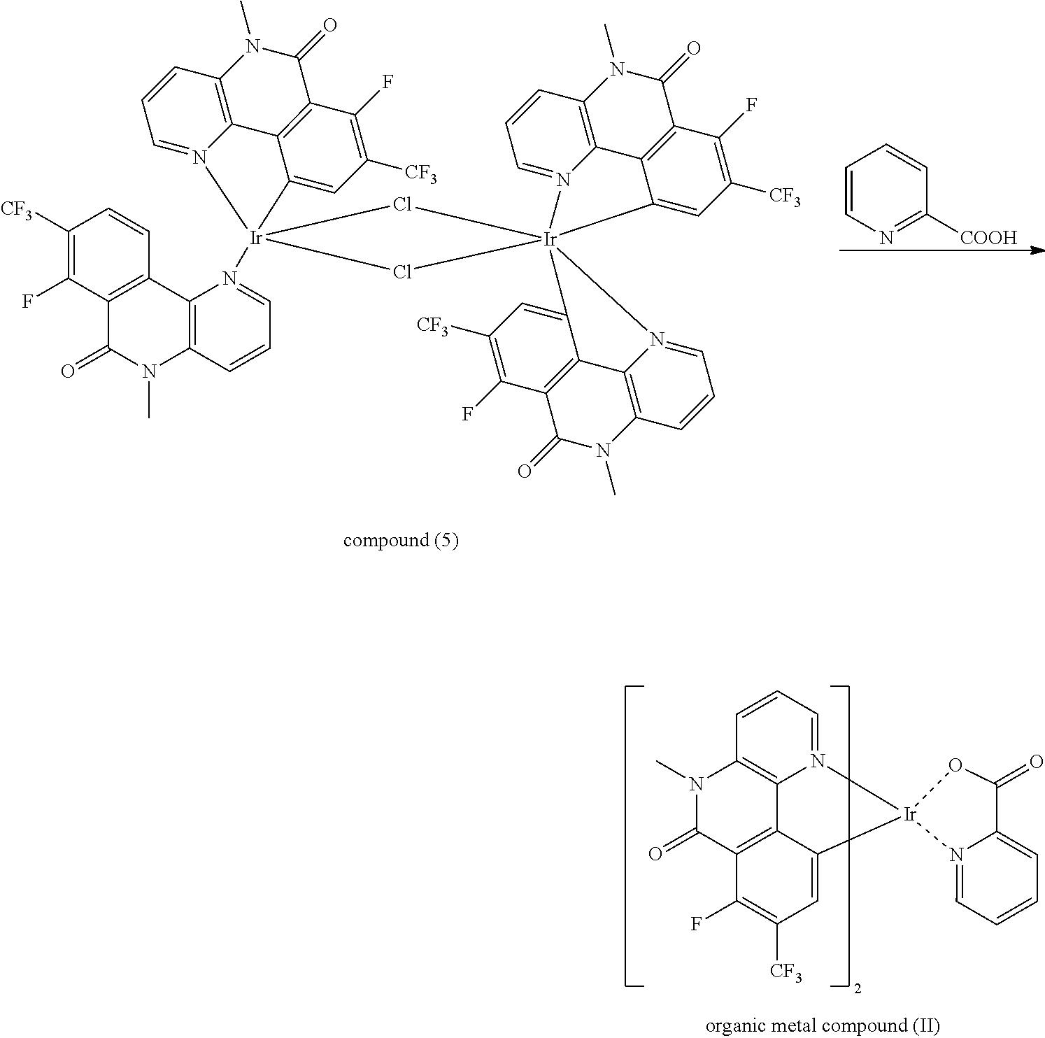 Figure US09634266-20170425-C00030