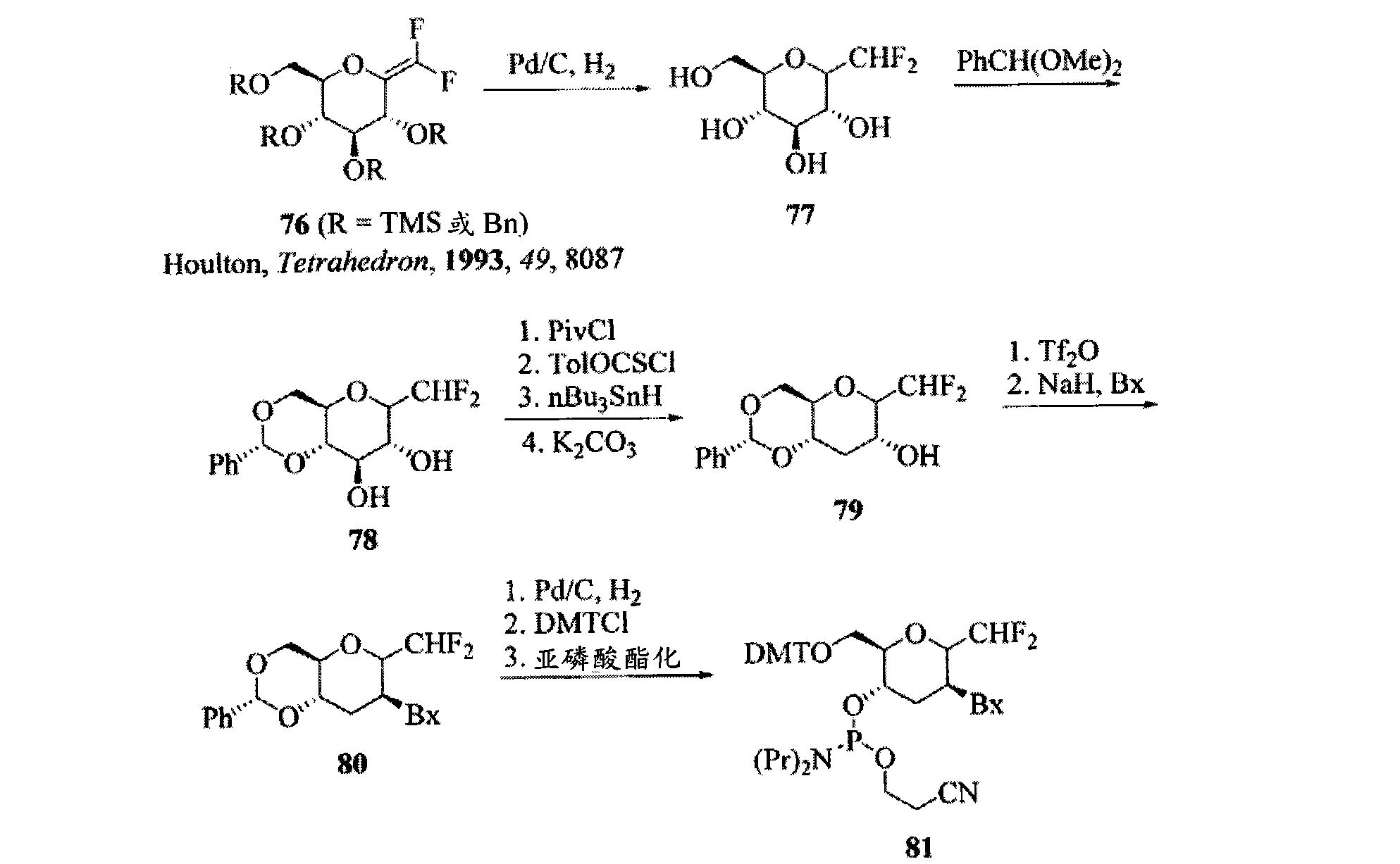 Figure CN101821277BD00851