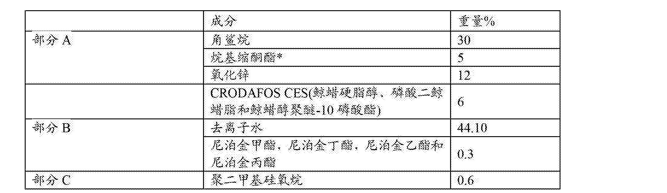 Figure CN102939347BD00411